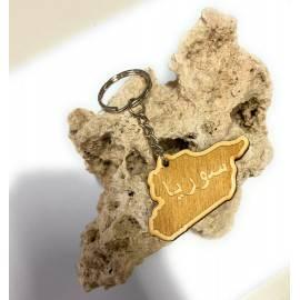 Schlüsselanhänger aus Holz - Syria - Syrien - سوريا graviert ca.4cm